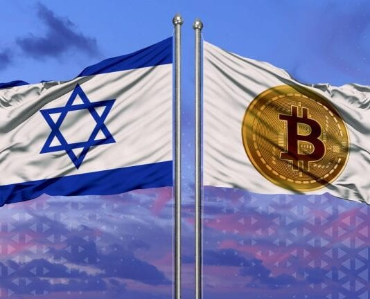 Major Israeli Investment House Invested 0 Million in the Grayscale Bitcoin Trust Fund in December 2020